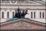 The Bolshoi Theter, Moscow